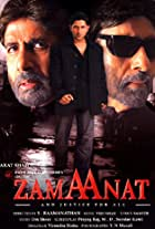 Zamaanat: And Justice for All