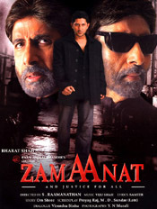 Amitabh Bachchan Zamaanat Movie