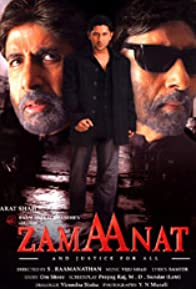 Primary photo for Zamaanat: And Justice for All
