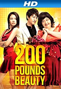 Primary photo for 200 Pounds Beauty