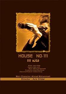 House No. 111 (2012)