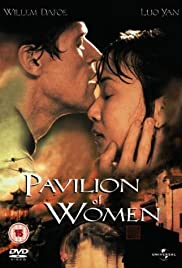 Pavilion of Women Poster