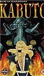 Karasu tengu Kabuto: Ôgon no me no kemono (1992) Poster