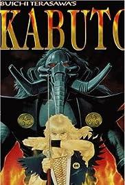 Karasu tengu Kabuto: Ôgon no me no kemono Poster