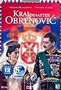 Kraj dinastije Obrenovic (1995) Poster