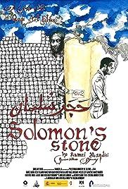 Solomon's Stone Poster
