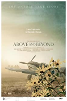 Above and Beyond (I) (2014)