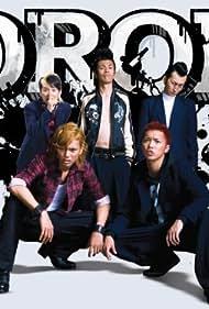 Doroppu (2009) Poster - Movie Forum, Cast, Reviews
