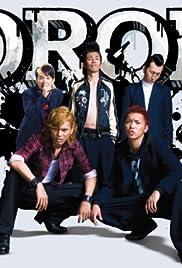 Doroppu(2009) Poster - Movie Forum, Cast, Reviews