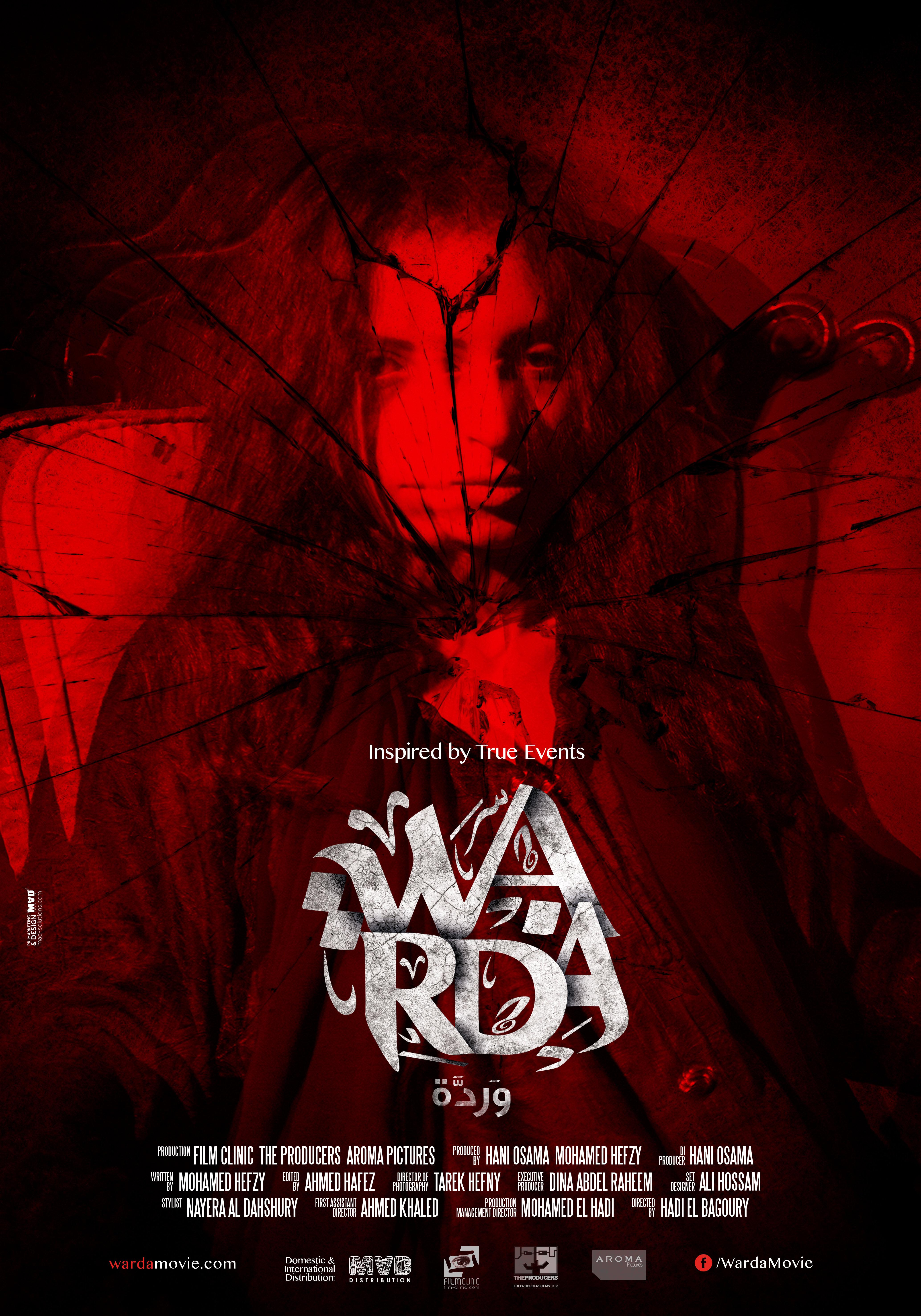 Warda (2014) - IMDb