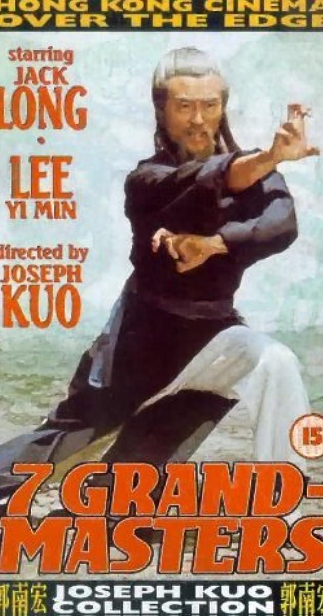 Jue quan (1977) - IMDb
