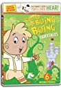 Gerald McBoing Boing (2005) Poster
