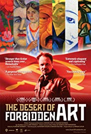 The Desert of Forbidden Art Poster