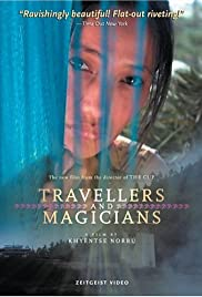 Travelers and Magicians Poster