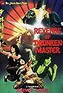 Revenge of the Drunken Master (1984) Poster