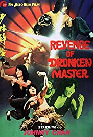 Revenge of the Drunken Master Poster