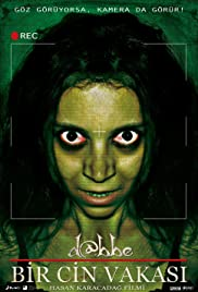 D@bbe: Demon Possession Poster