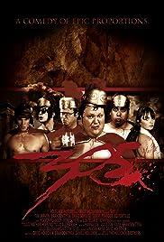 305(2008) Poster - Movie Forum, Cast, Reviews