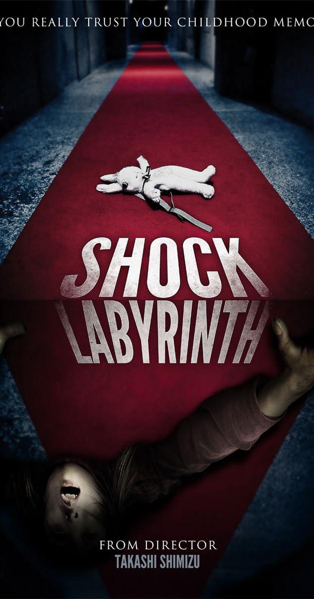 Siaubo labirintas / The Shock Labyrinth 3D (2009) Online