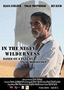 Downloadable adult movie for rent Bearvot Hanegev Israel [4K]