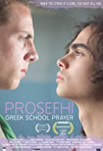 Prosefhi: Greek School Prayer