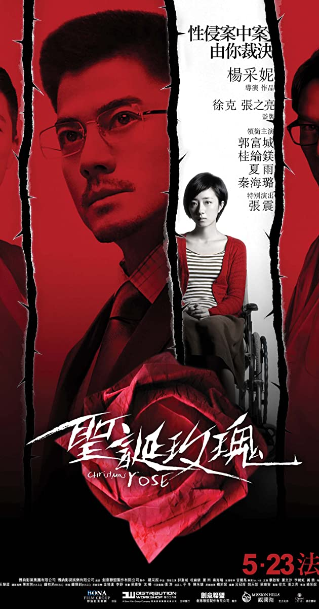 Christmas Rose (2013)