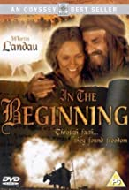 Primary image for In the Beginning