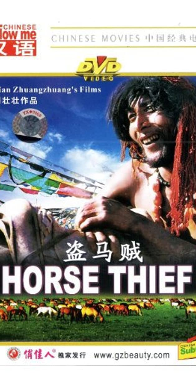 Subtitle of The Horse Thief
