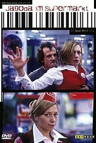 Jagoda u supermarketu (2003)