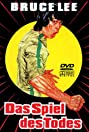 Enter the Game of Death (1978) Poster