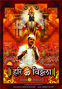 Downloading english free movie Hari Om Vithala [DVDRip]
