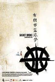 Basket Bronx Poster