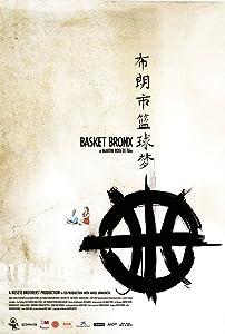 Downloading websites for movies Basket Bronx Spain [pixels]