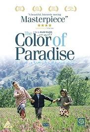 Rang-e khoda (2000) film en francais gratuit