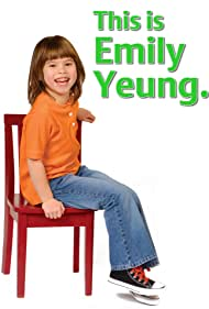 This Is Emily Yeung (2005)