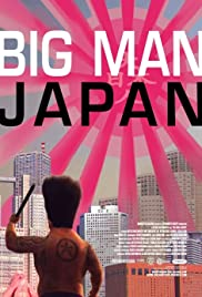 Big Man Japan (2007) Dai-Nihonjin 1080p