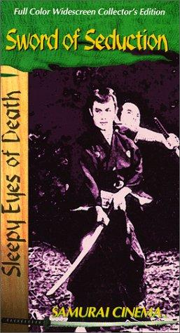 Sleepy-Eyes-of-Death-Sword-of-Seduction-1964-JAPANESE-1080p-WEBRip-x264-VXT