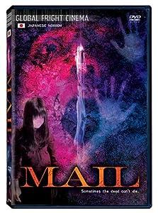 Free movie download Mail [1680x1050] [QuadHD], Akira Kubo, Urara Awata, Leo Morimoto