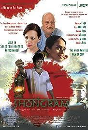 Shongram Poster