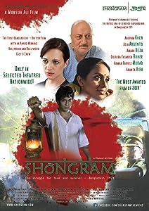 Welcome movie 2016 download Shongram Bangladesh [movie]