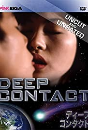 Deep Contact (1998) with English Subtitles on DVD on DVD