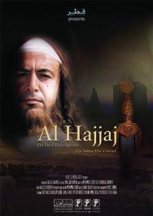 Al Hajjaj (2003– )