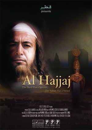 Where to stream Al Hajjaj