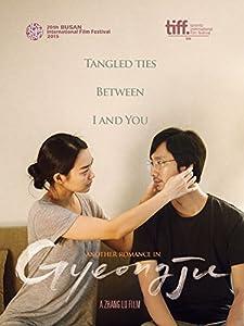 Best movie downloads Gyeongju by Chan-sang Lim [1280x800]