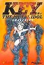 Key: The Metal Idol (1994) Poster