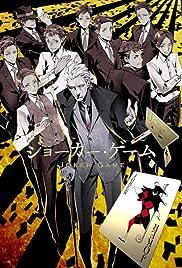 Joker Game (TV Mini-Series 2016– ) - IMDb