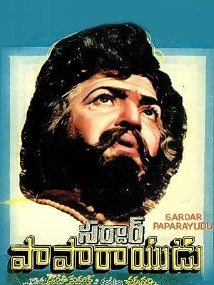 Raogopalrao Sardar Papa Rayudu Movie