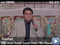 Hum sath sath hain full movie filmywap download