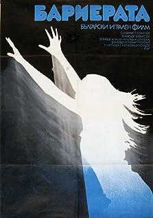 Barierata (1979)