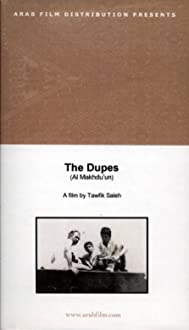 The Dupes (1972)